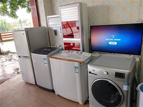 出售二手品牌 空调 冰箱 全自动洗衣机 液晶电视 成色新 质量好 价格便宜 都有保修卡 可享受新机一...