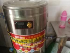 煮面桶,可以预约煲汤,熬粥,大容量,变频,比普通的要省电一半,全新买成1500多,用了十几天,现在便...