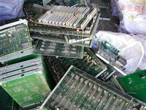 高价回收,光纤猫,线路板,服务器,网络设备,13619373552