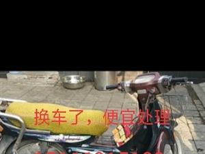 个人摩托车,换车了。