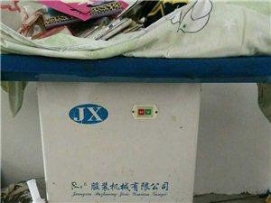 洗衣店用品