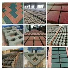 农安县彩砖,空心砖,墙体砖,护坡砖