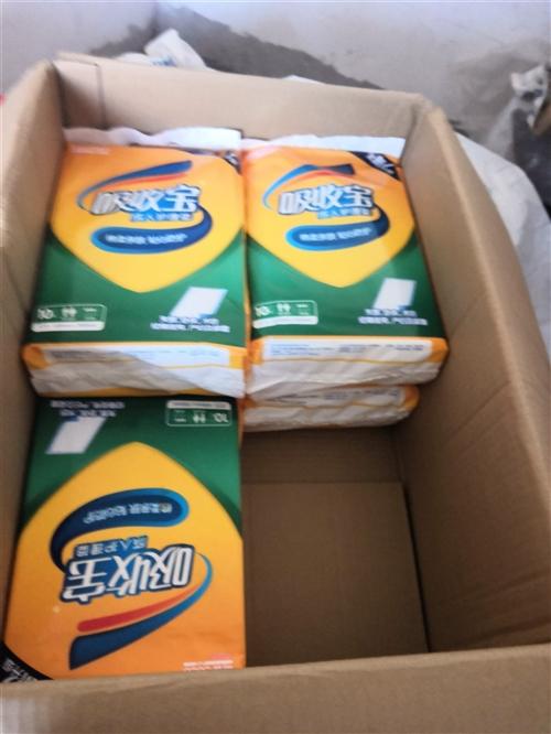 本人现有老人可靠中号纸尿裤两箱(每箱8包),60*90护理垫两箱加八包(每箱12包)。因老人去世现便...