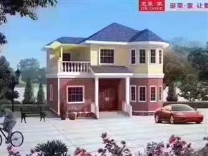 房屋出售:凤仪国际五号楼二单元7-3,二室二厅一卫一厨,96平米,南北通透,位置佳。联系电话:153...