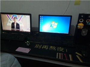 因特殊情况,转让二台家用品牌电脑