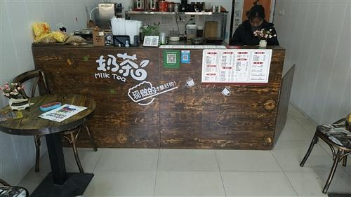 現在低價出售奶茶店設備,吧臺桌椅一套