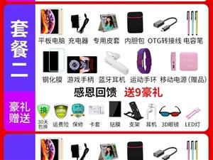 购opopr9p一部。是买不是卖,屏幕亮就行。要原装屏。