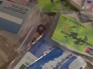 匿名卡四件套:全新户,各行齐,安全稳定,一手货Q_429900749