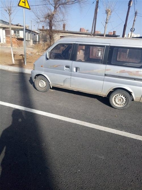 東風小康k07,12年11月的,檢車到19年11月,要換車了,便宜賣了,誠心買的聯系我