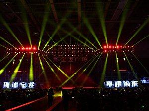 专业灯光音响LED屏出租18183011321徐