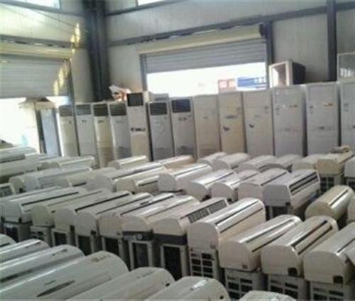 儋州那大二手家电市场,低价出售二手空调,冰箱,洗衣机热水器。价格优惠、服务周到、不好可退货。有需要请...