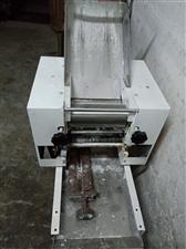 新型面条机 多功能蒸煮炉