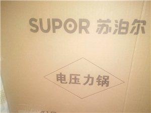 本人有一台苏泊尔电压力锅没拆封,型号SY-SOFH805Q原价980元,现在800元处理,有需要的联...