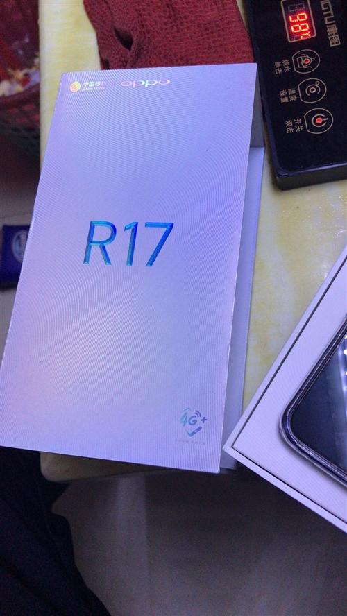 想换手机的福利来了,刚办的oppoR17。8g+128g的,要的滴滴,价钱自己说,合适就卖