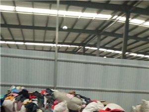 陕西安和家环保集团专业从事各种废旧衣物回收,现陕西省内高价回收旧衣物,诚招各市区县区合作伙伴。旧衣回...