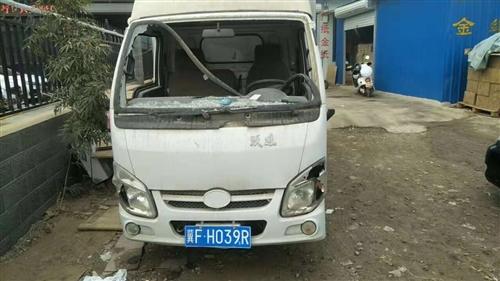 3.8米箱货 马上漏审 无事故 可以开  就是玻璃碎了 柴油版的  废铁价卖了13473273289