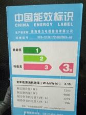 家用柜式空调,9成新,买的时候8000元,闲置在家很少用,现4000元低价出售,地址在峨眉山月小区
