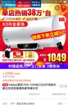 因大小不合适,低价出售,全新,质量包用,用好付款,可电询13248196278