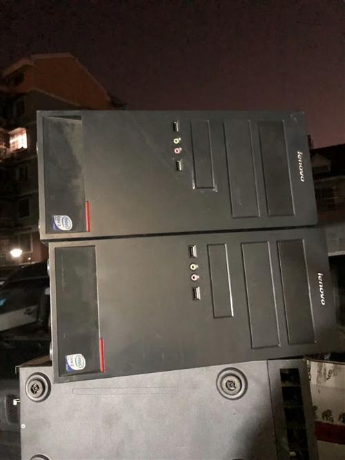 联想主机  双核  2G  160g 联想主机  四核 4G  500G 联想主机  四核  4...
