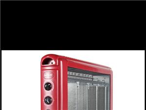 全新199低价转卖,原价279买的,家里取暖器太多,所以低价出售