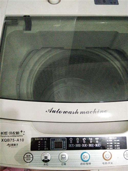 7.5公斤全自动洗衣�I机,本人要搬】家急售,有意者□请来电咨询