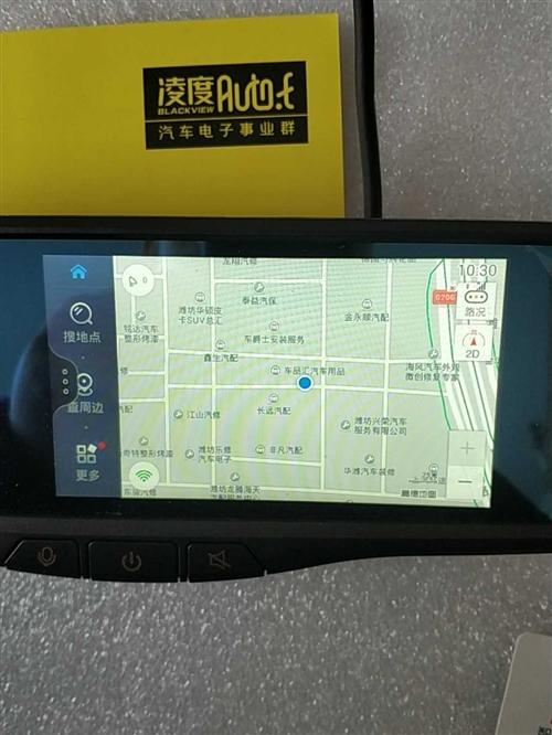 处理凌度专车专用云镜记录仪,语音声控,电子狗,导航,倒车影像,WIFI,在线音乐,定位,轨迹回放,电...