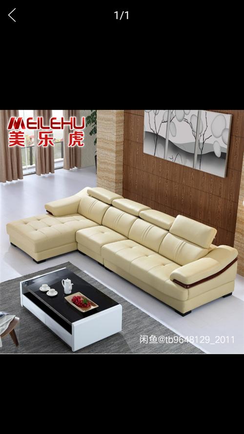 沙发8成新,全牛皮,低价出售!