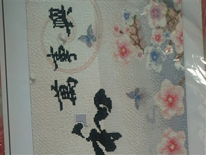 鉆石畫出售,給錢就賣,干凈整潔包郵,120×45的