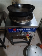 猛火炉,商用,买了没怎么用,用不着,准备换小火炉,便宜处理,可小刀