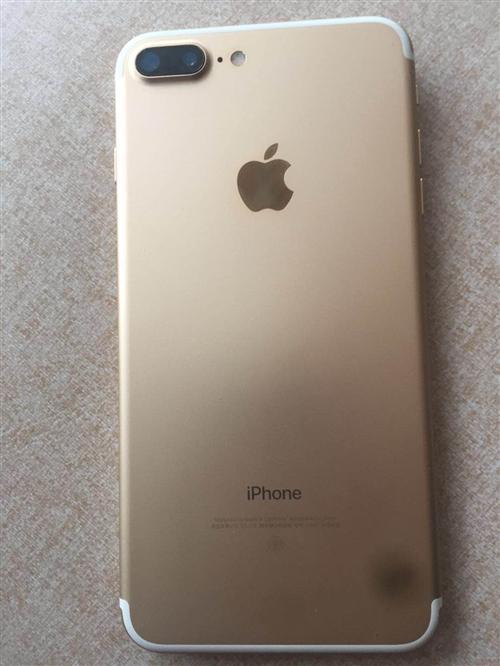 出售自用苹果7p。用了三个月,全新,一点划痕都没有,证件齐全,2900,要的电话联系