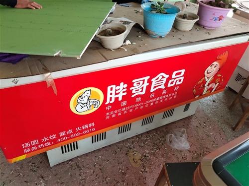 九成新冰柜两台