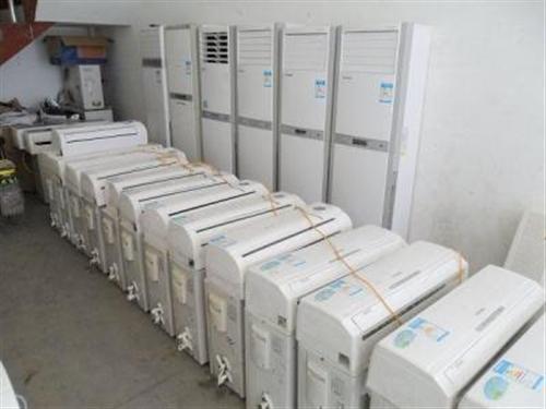 儋州那大二手空调,二手冰箱,二手洗衣机出售中心。质量保证明、价格合理、包卖包送包安装、不好可退货。长...