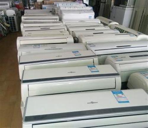 儋州那大低价出售二手空调,冰箱,洗衣机等。质量保证明、价格合理、包卖包送包安装、不好可退货。长期回收...