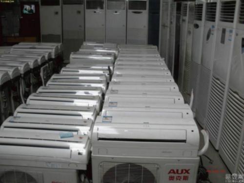 儋州那大低价出售二手空调,冰箱,热水器,洗衣机。质量保证明、价格合理、包卖包送包安装、不好可退货。长...