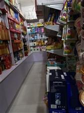 本人因家中有事,无暇顾及旺铺,现将广宇小区门口营业中商店低价转让,店内货品齐全,可住人,外带监控、冰...
