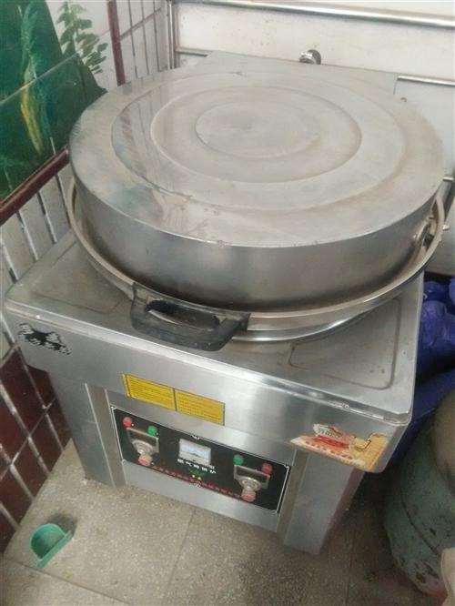 处理燃气烤饼炉,九成新,价格面议,有意者电联,非诚勿扰!