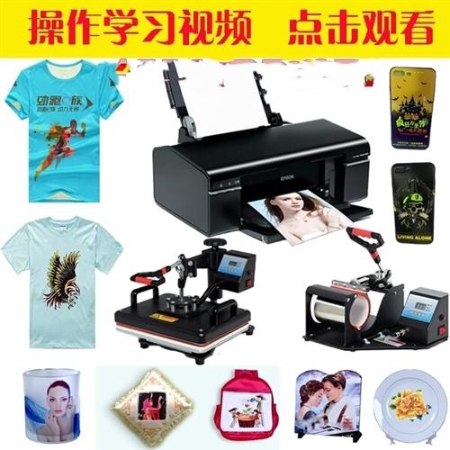 手机照片打印机摆地摊一元一张 热转印机器衣服印图赚钱神器摆摊,带杯子,衣服,抱枕,相框