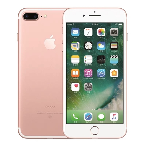 全新苹果金色8P64G国行全网通 官换机 未激活 4千元出售 现在还在苹果厂家未寄过来 需要的可以提...