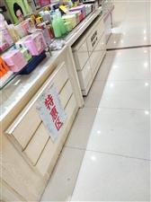 华旺购物广场一楼高姿日化专柜:低价出售展柜,背柜,价格面议