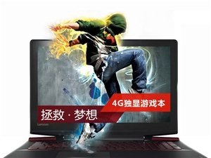 闲置出售 联想Lenovo 拯救者ISK 15.6英寸笔记本电脑 酷睿i7-6700HQ 8GB  ...