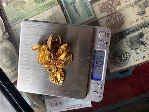 高价回收黄金,铂金,钯金,钻石,手表,可回收,也可以抵押借款,潢川上门回收15839783671