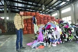 公司现高价大量收购旧衣物,并诚招陕西各地区代理,旧衣回收投资小,风险小,利润大,欢迎有兴趣的朋友来公...