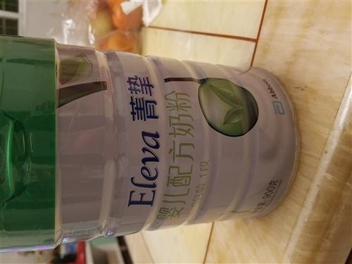 进口雅培有机买粉1段(900克),没打开过,我在西昌达达春天买的,原价470,我转手400。由于买回...