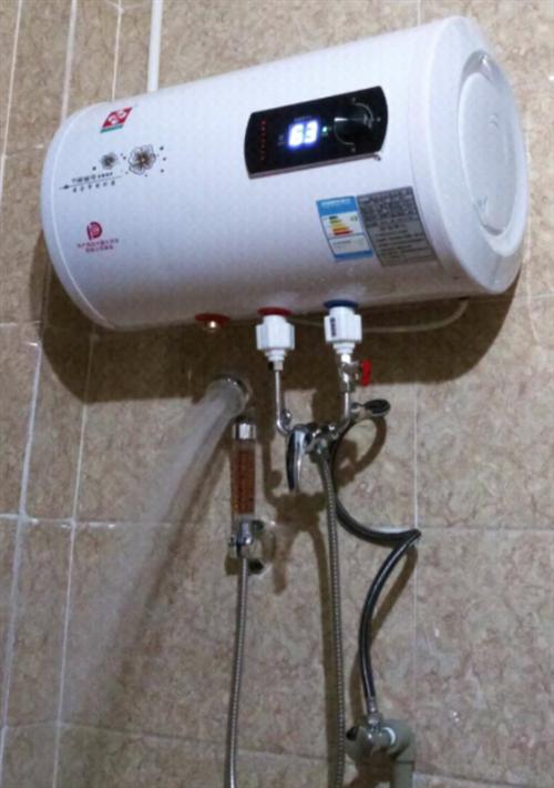 低价转让全新40升电热水器,做宾馆工程买多了剩下来的,五重防电墙,使用更安全。化州地区(含各乡镇村)...