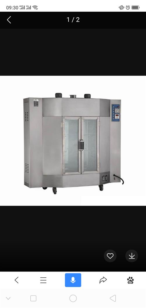 燃气烤鸭炉及不锈钢烤鸭夹出售。