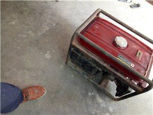 本人有一台进口手拉汽油发电机,用不上了想卖掉500块需要的老板请联系15595928776。在那大交...