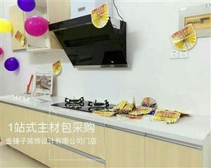 箭牌橱柜(3米地柜+1米吊柜),箭牌油烟机+灶,一年多的样品,现在便宜处理…货在永春县城,运输自己安...