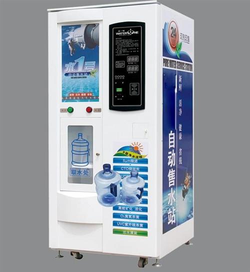 出售自助净水机,九成新,价格面议有需要的联系13653816119   18224508619
