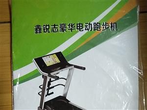 出售豪华电动跑步机一台,打开包装后几乎没用,九五成新