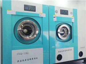 干洗机一台水洗机一台,九成新,才用几个月,因怀孕不能再继续经营,故低价出售机器。